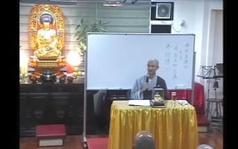 道源法師開示:佛陀傳(2)