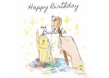 happy birthday.001