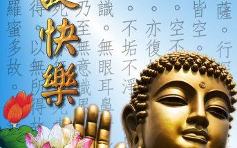 2018-2019年佛誕卡設計比賽中學電腦設計組冠軍 陳綺婷