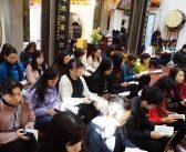 佛教入門初體驗 第一站:凌雲寺