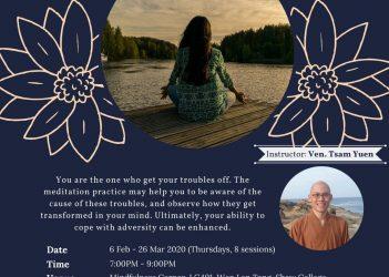 Shaw College Meditation Workshop