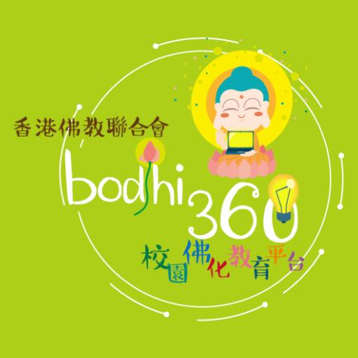 bodhi360