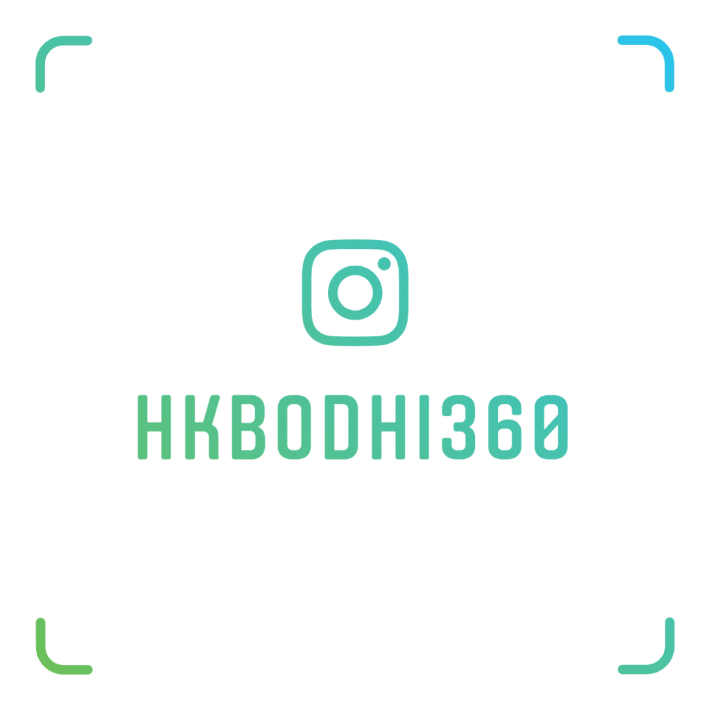 hkbodhi360_nametag