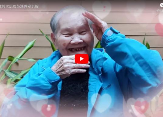 香港佛教聯合會75週年會慶短片拍攝比賽 亞軍