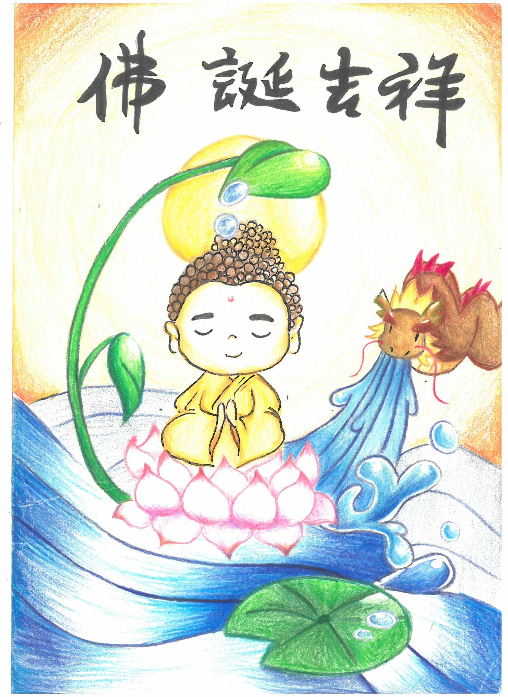5高小手繪冠軍-佛教林炳炎紀念學校-譚欣兒