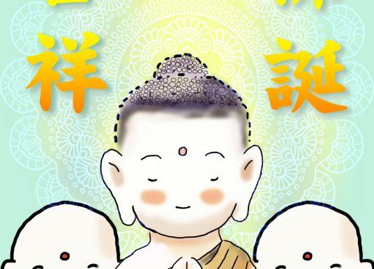 2020-2021年佛誕卡設計比賽小學電腦設計組冠軍 郭嘉凝